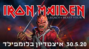 Iron Maiden  May 30, 2020 tickets.